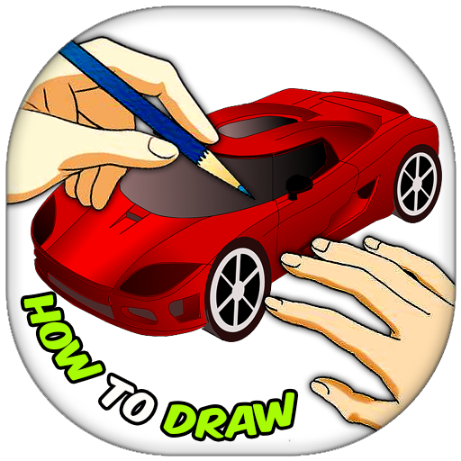 How To Draw Cars (Lamborghini) 遊戲 App LOGO-硬是要APP