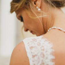 Свадебный фотограф Яна Воронина (Yanysh31). Фотография от 16.10.2017