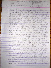 Photo: पंकज कुमार:बैच-13(RN-606) का अनुभव,पेज-01