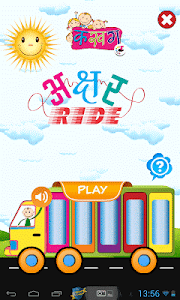 Learn Hindi Letters with games screenshot 7