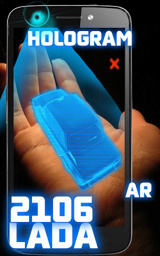 Hologram LADA 2106