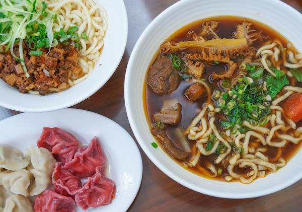 牛仙麵食館