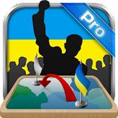 Simulator of Ukraine Premium