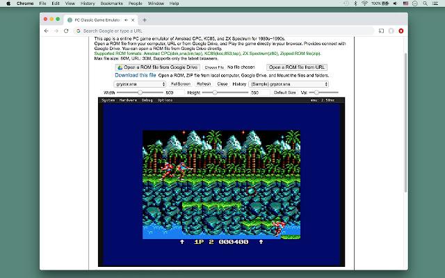 PC Classic Game Emulators