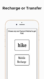 hike money - paytm wallet - náhled