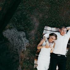 Wedding photographer Zhenya Pavlovskaya (Djeyn). Photo of 11.07.2017