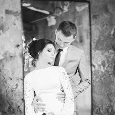 Wedding photographer Marina Trepalina (MRNkadr). Photo of 15.11.2017