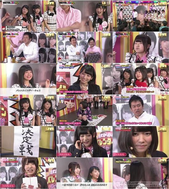 (TV-Variety)(720p) HKT48の「ほかみな」~そのほかのみなさん~ ep20 170825