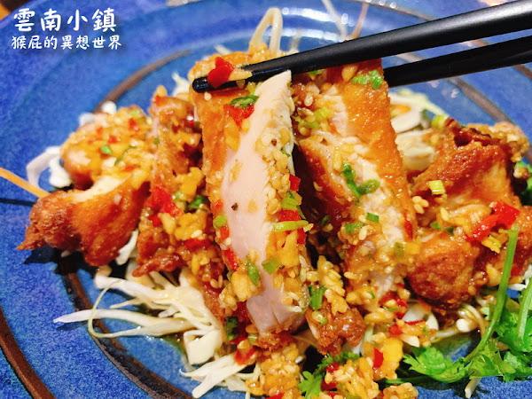 台北東區泰式料理吃到飽-雲南小鎮!有哈根達斯的泰式吃到飽!近捷運忠孝復興站!(東區美食、東區餐廳、東區泰式料理)