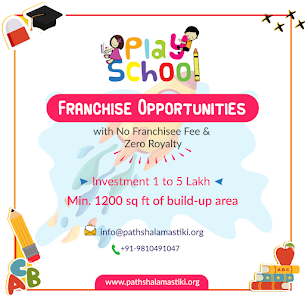 play school franchise opportunities