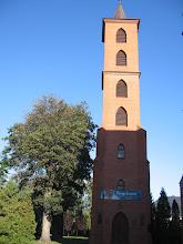 Photo: Wieża przy kościele