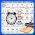 달력 음력달력 메모 일정 달력위젯 알람시계 Calendar 挂历 file APK for Gaming PC/PS3/PS4 Smart TV