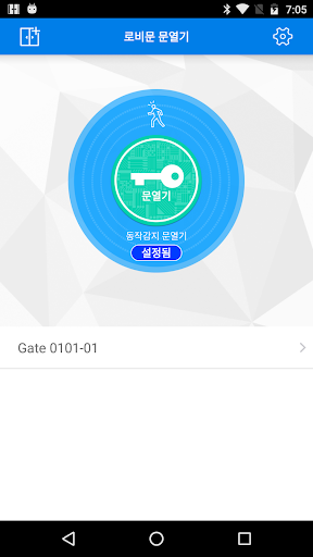 코맥스 로비폰 app (apk) free download for Android/PC/Windows screenshot
