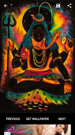 Mahakal Shiva HD Wallpaper 1.3 screenshots 6