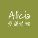 Alicia Handmade Soap icon