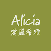 Alicia Handmade Soap