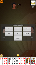 Tarneeb without Net for Android – APK Download 5