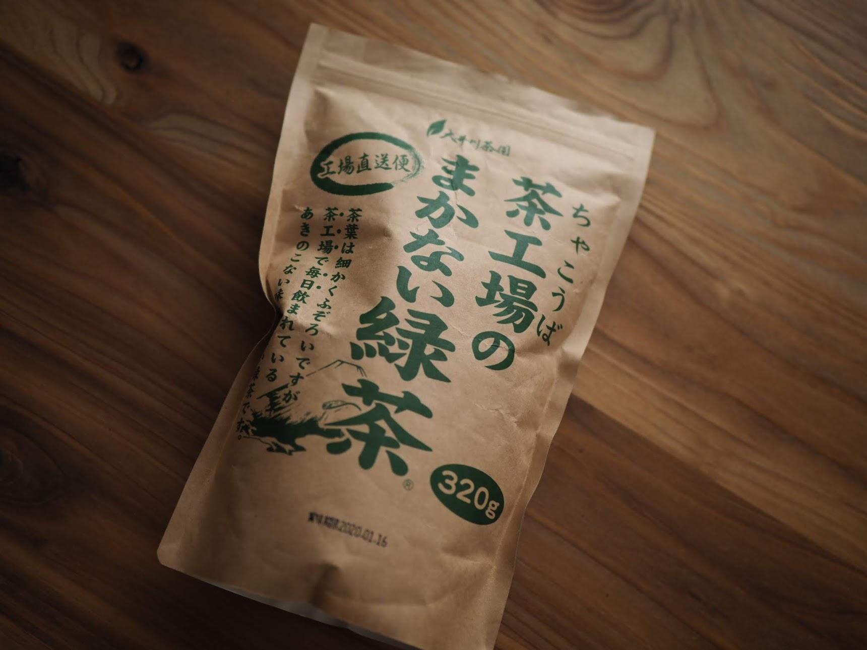 茶工場のまかない緑茶