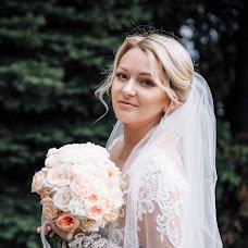 Wedding photographer Anna Mark (Annamark). Photo of 26.09.2017