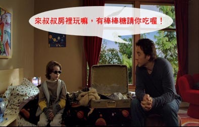 我的火星小孩 The Martian Child movie Blacktale