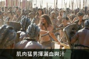 10000 BC Blacktale Joyce 史前一萬年 影評 movie