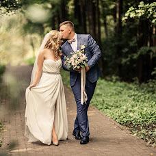 Wedding photographer Yanina Grishkova (grishkova). Photo of 01.11.2018