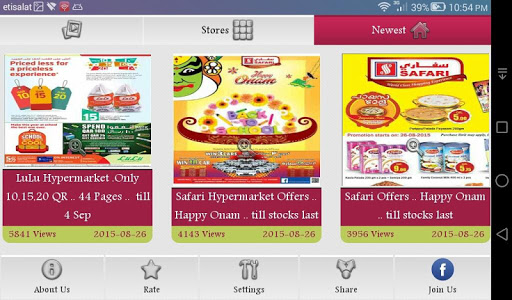 YaBalash! ( Qatar Offers ) screenshot 4