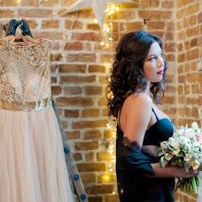 Wedding photographer Yana Tkachenko (yanatkachenko). Photo of 10.02.2017