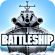 BATTLESHIP - Androidアプリ