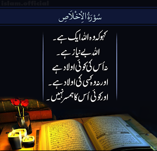 Urdu Quotes & Poetry - Shayari- screenshot thumbnail