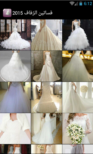 فساتين الزفاف 2015 ـ عروس