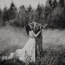 Wedding photographer Joanna Olejnik (whitedreamstudio). Photo of 08.11.2018