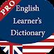 English Advanced Learner's Dictionary - Premium