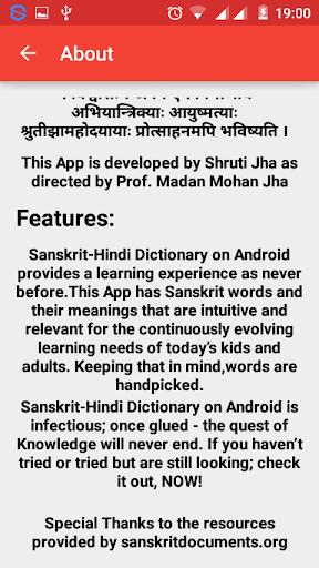 Download Sanskrit-Hindi Dictionary Google Play softwares