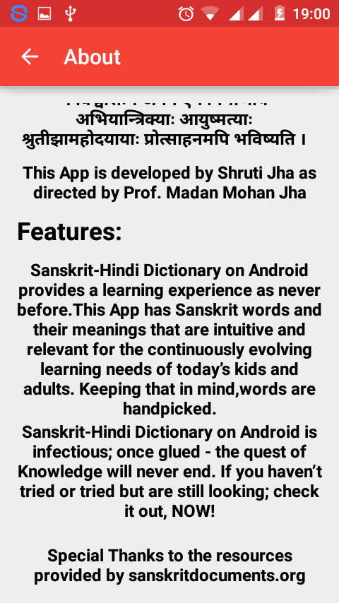 Sounds | Learn Sanskrit Online