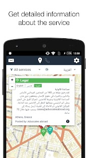 RefAid/Refugee Aid App- screenshot thumbnail