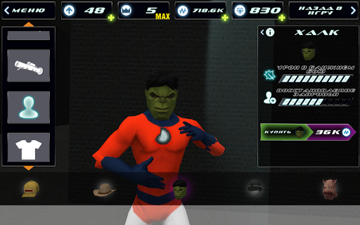 Superhero 2.2.186 screenshots 8