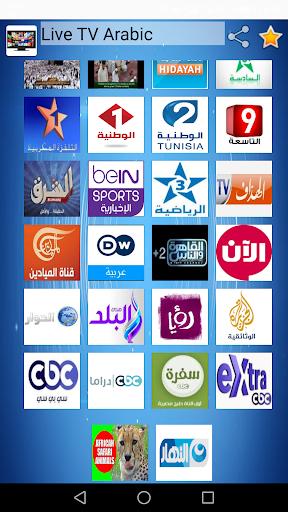 Arabic Live TV 4.2 screenshots 2