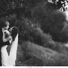 Wedding photographer Andrey Zlotnikov (sar2t). Photo of 22.10.2012