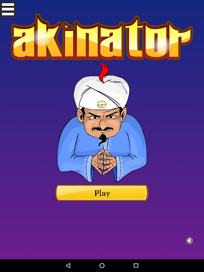 Akinator LITE- screenshot