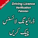 Driving Licence Verification Pakistan icon