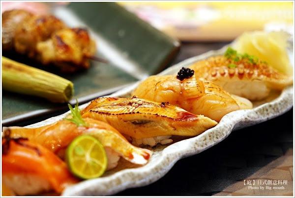 Lamigo那米哥宴會廣場-庭日式創意料理!環境優,口味好,價格平實,套餐688元起,無菜單料理1000~2000元不等!(五堵交流道下開車約1分鐘)