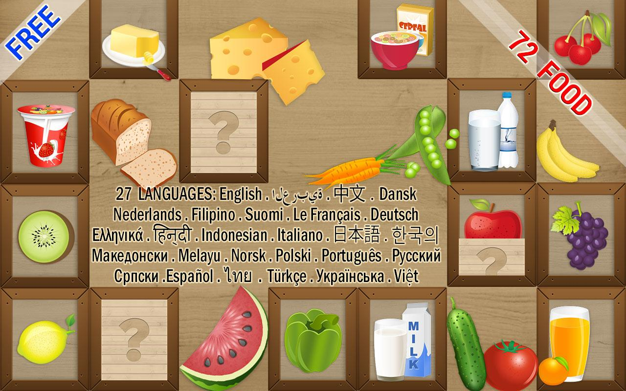 kids game u2013 memory match food android apps on google play