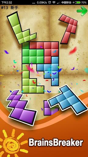 Block Fun
