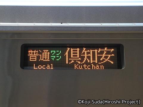 JR北海道 H100形 小樽にて_02