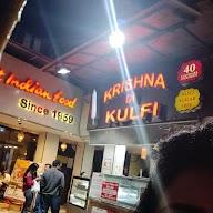 Krishna Di Kulfi photo 9