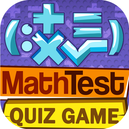 Math Quiz – Free Trivia Test 益智 App LOGO-硬是要APP
