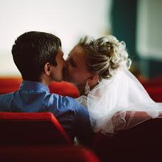 Wedding photographer Mariya Gomolova (Gomolova). Photo of 09.09.2014