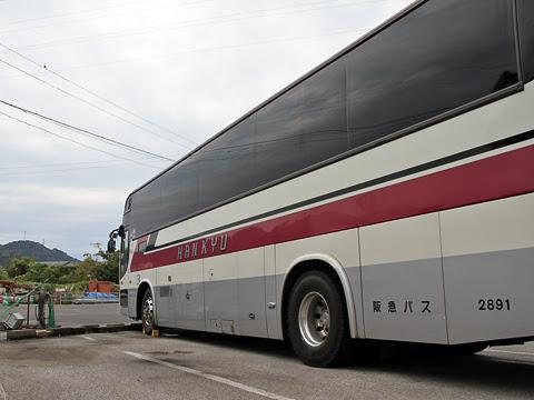 阪急バス「よさこい号」 2891 桟橋高知営業所にて_05