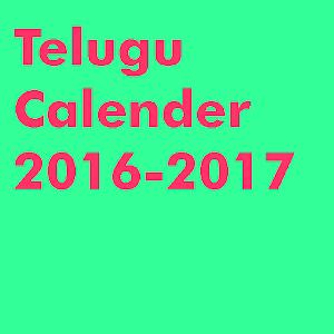Telugu Calender 2016-2017